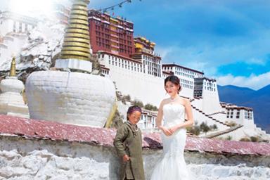西藏婚纱照