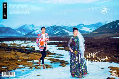 西宁婚纱摄影