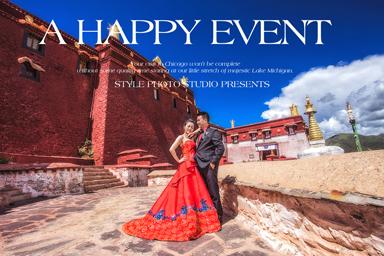 西藏婚纱摄影,拉萨婚纱摄影
