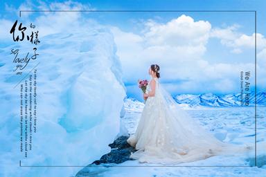 拉萨婚纱摄影,西藏婚纱摄影