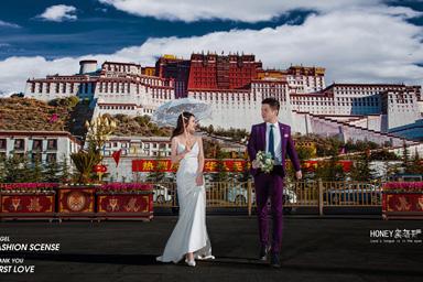 西藏旅拍 拉萨旅拍
